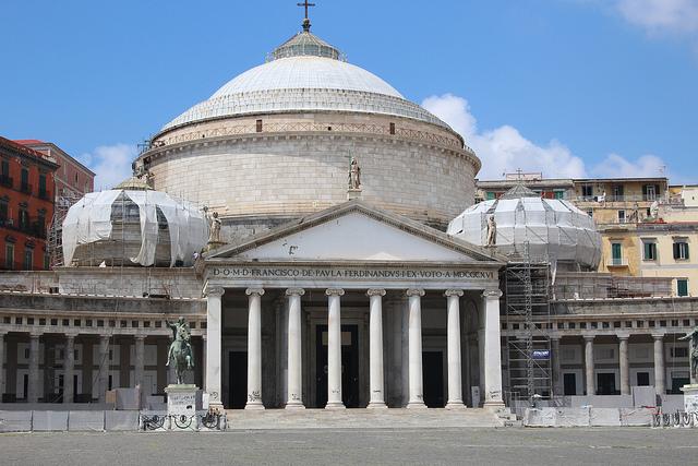 Ежедневная обзорная экскурсия Неаполь в 15:15
